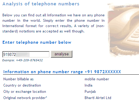 How to trace a cell phone location in andhra pradesh online