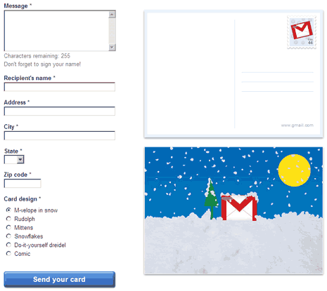 gmail-holiday-card