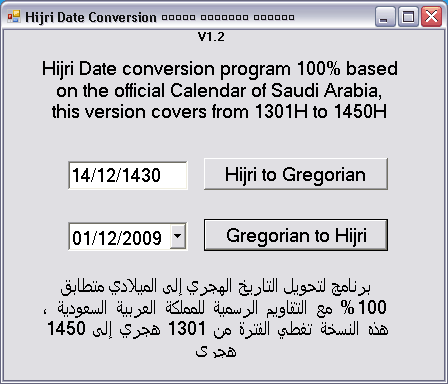 hijri-date-conversion