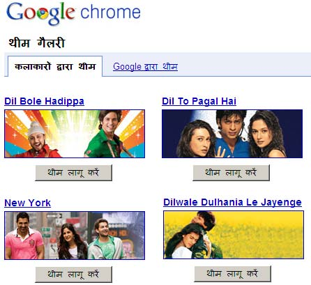 bollywood-chrome-themes