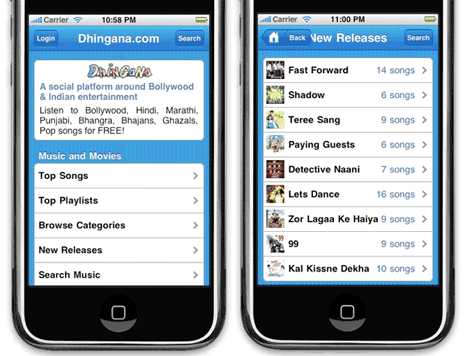 dhingana-iphone-app-music