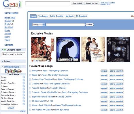 dhingana-music-gmail-igoogle-gadget