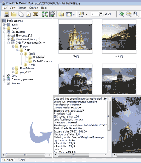 exif-tags-data-photo-viewer