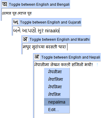 google-indian-languages-translate