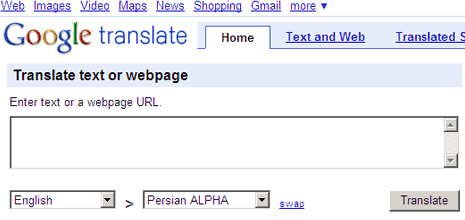 google-translate-persian-farsi-language