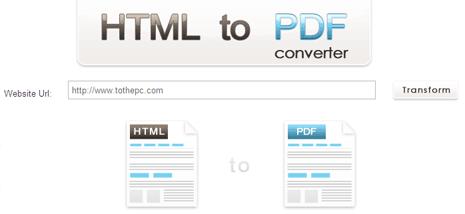 из html в pdf онлайн