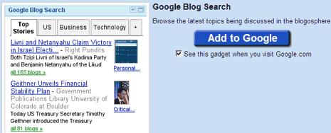 igoogle-blog-search-gadget