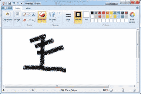 microsoft-paint-windows7