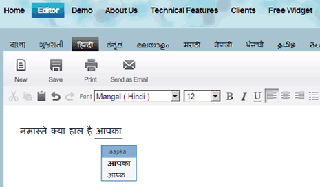 quillpad-online-language-editor