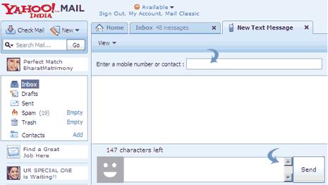yahoo-mail-free-sms